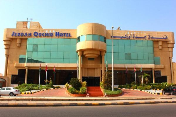 Jeddah Orchid Hotel Jeddah