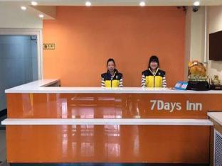 Фото отеля 7 Days Inn He Gang Jin Guang Building Branch