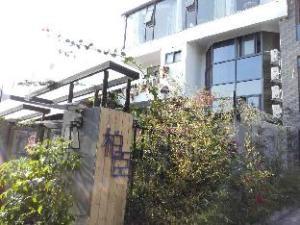 Xiamen Villa Bicent