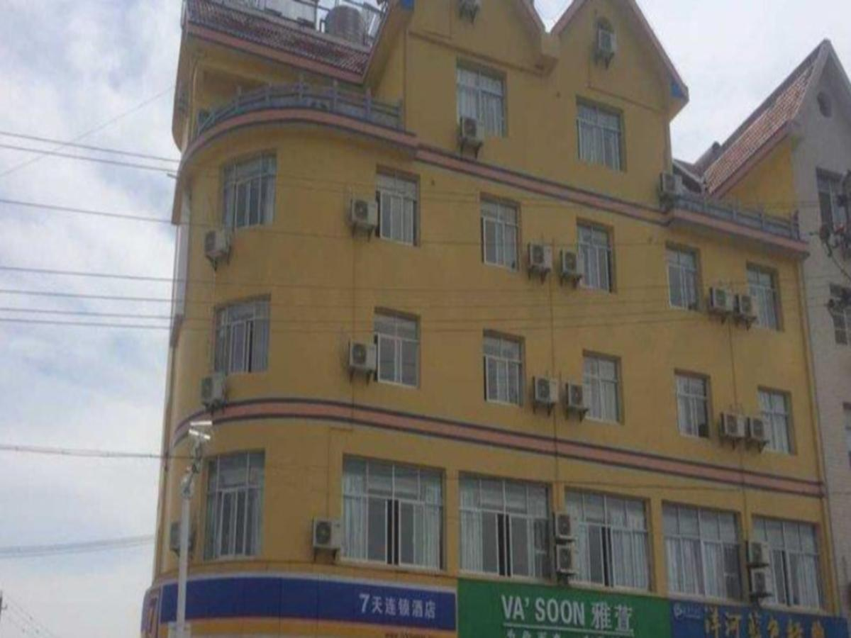 7 Days Inn Huanggang Luotianhe East Street Dabieshan Yexiao Plaza Branch