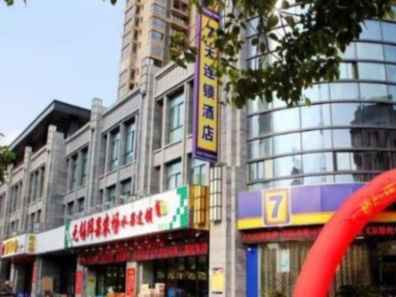 7 Days Inn Honglan Road Da Run Fa Branch