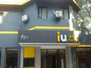 IU Hotel Guiyang Beilu International Convention Center Branch