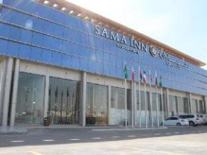Sama Inn Hotel