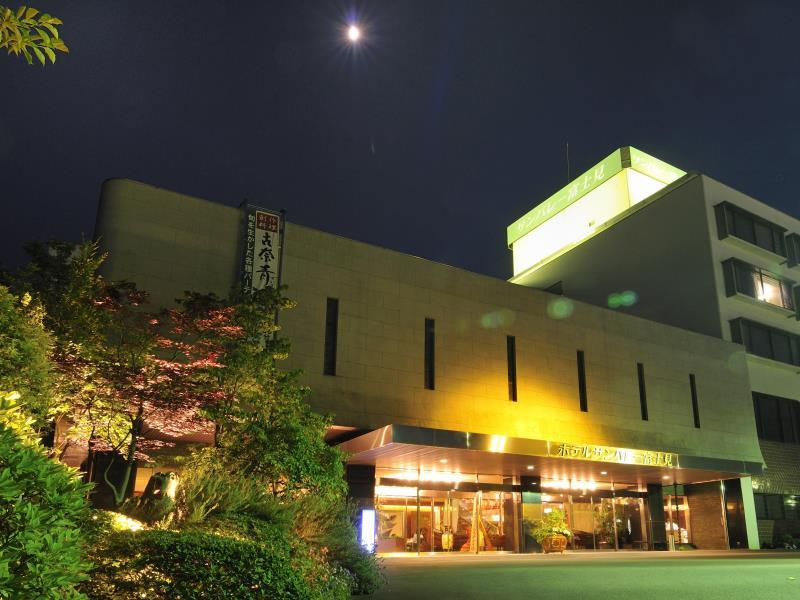 Hotel Sunvalley Izu-Nagaoka Fujimi