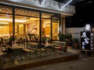 Yuan-Su Inn