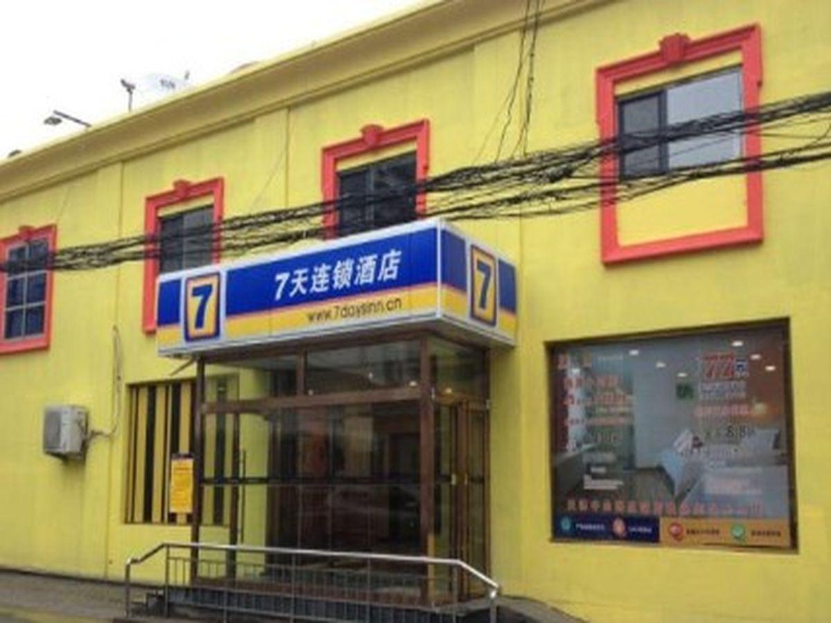 7 Days Inn Tianjin Zhongshan Road North Train Station Branch