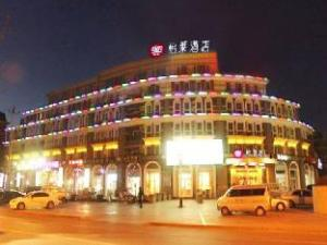 Elan Hotel Beijing New International Exhibition Center Branch