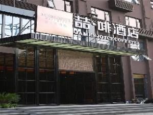 James Joyce Coffetel Guangzhou South Railway Station