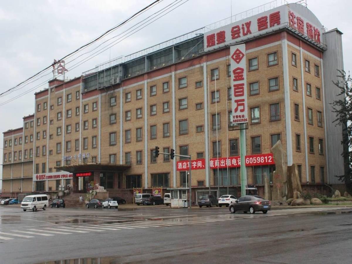 how to get to nanshan ski resort from beijing