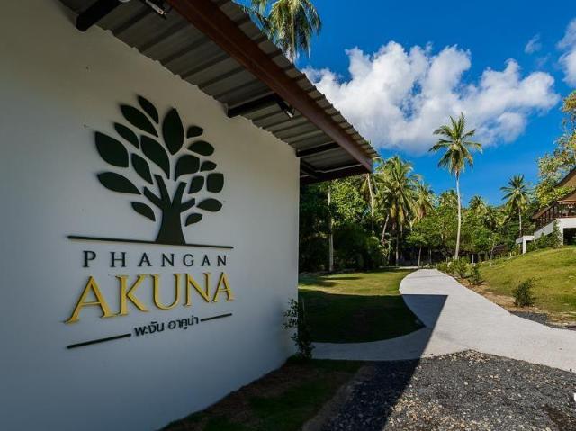 พะงัน อาคูนา – Phangan Akuna