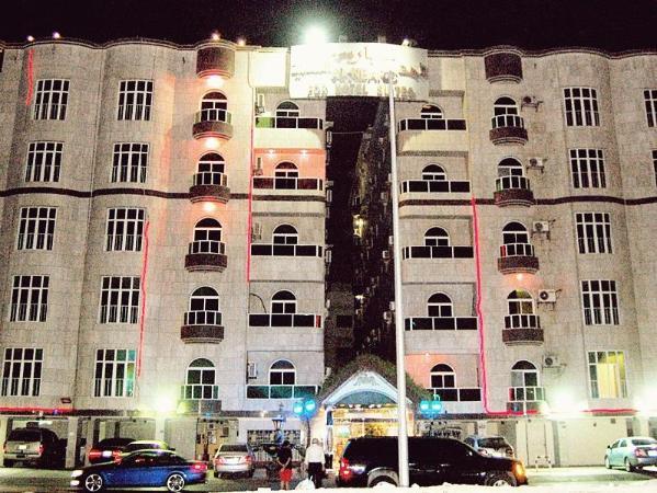 Al Nabarees Al Raqi Hotel Jeddah