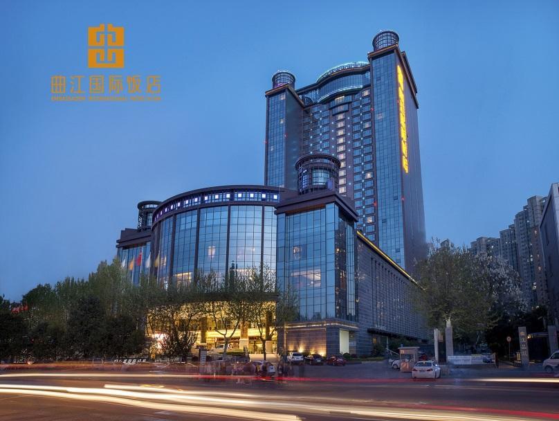 Xian Embassador International Hotel