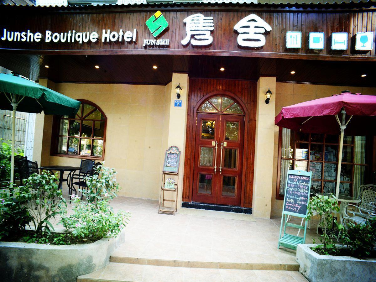 Junshe Bontique Guest House