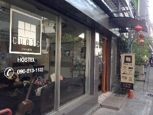Cubic Bangkok Hostel คิวบิค แบ็งค็อก โฮสเทล