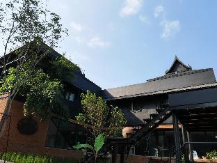 スリッパ プラナコーン シー アユタヤ ホテル Silp-Pa Phra Nakhon Si Ayutthaya Hotel
