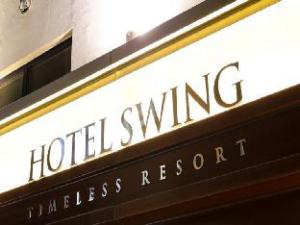 Hotel Kobe Swing - Adult Only