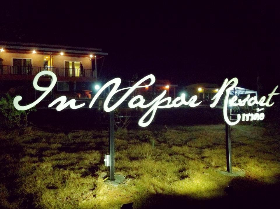Invapor Resort Khaokho