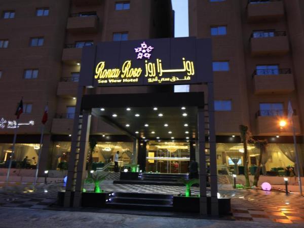 Sumou Al Khobar Hotel Al-Khobar