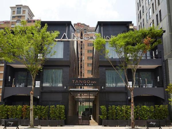 Tango Inn Taipei JiHe Taipei