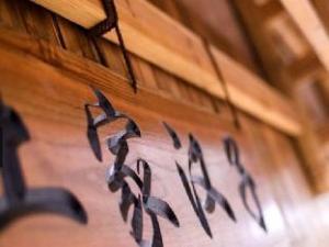 Zhangjiajie Tujia Man Inn