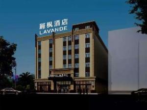 Lavande Hotel Guangzhou Baiyun Intl Airport