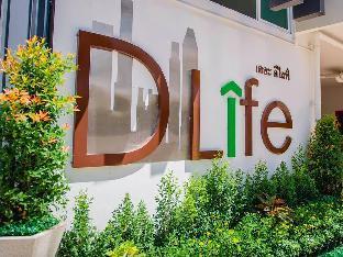 The DLife เดอะ ดีไลฟ์