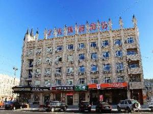 7 Days Premium Daqing Ranghu Road High Speed Railway Wesst Station Yuanwang Branch