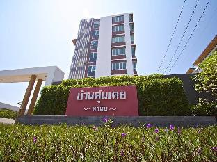 Marine Room at Baan Khun Koey For Rent Marine Room at Baan Khun Koey For Rent