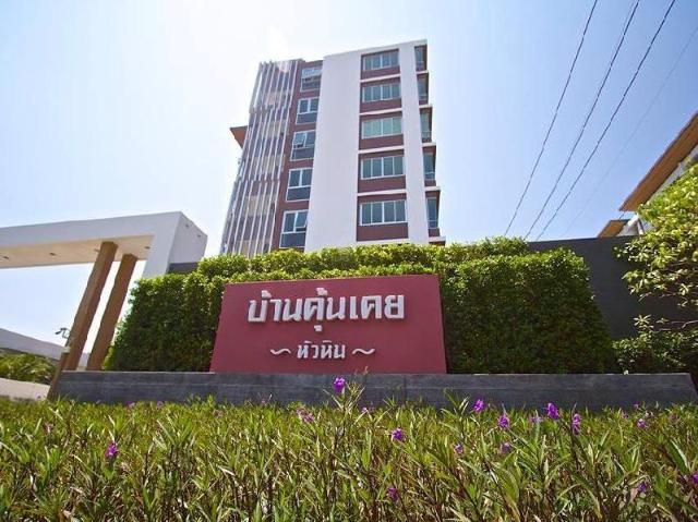 Marine Room at Baan Khun Koey For Rent – Marine Room at Baan Khun Koey For Rent