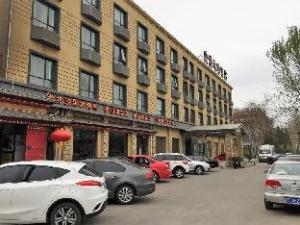 O Airport Business Hotel Apartment (Beijing Airport Tianyuan Hotel)
