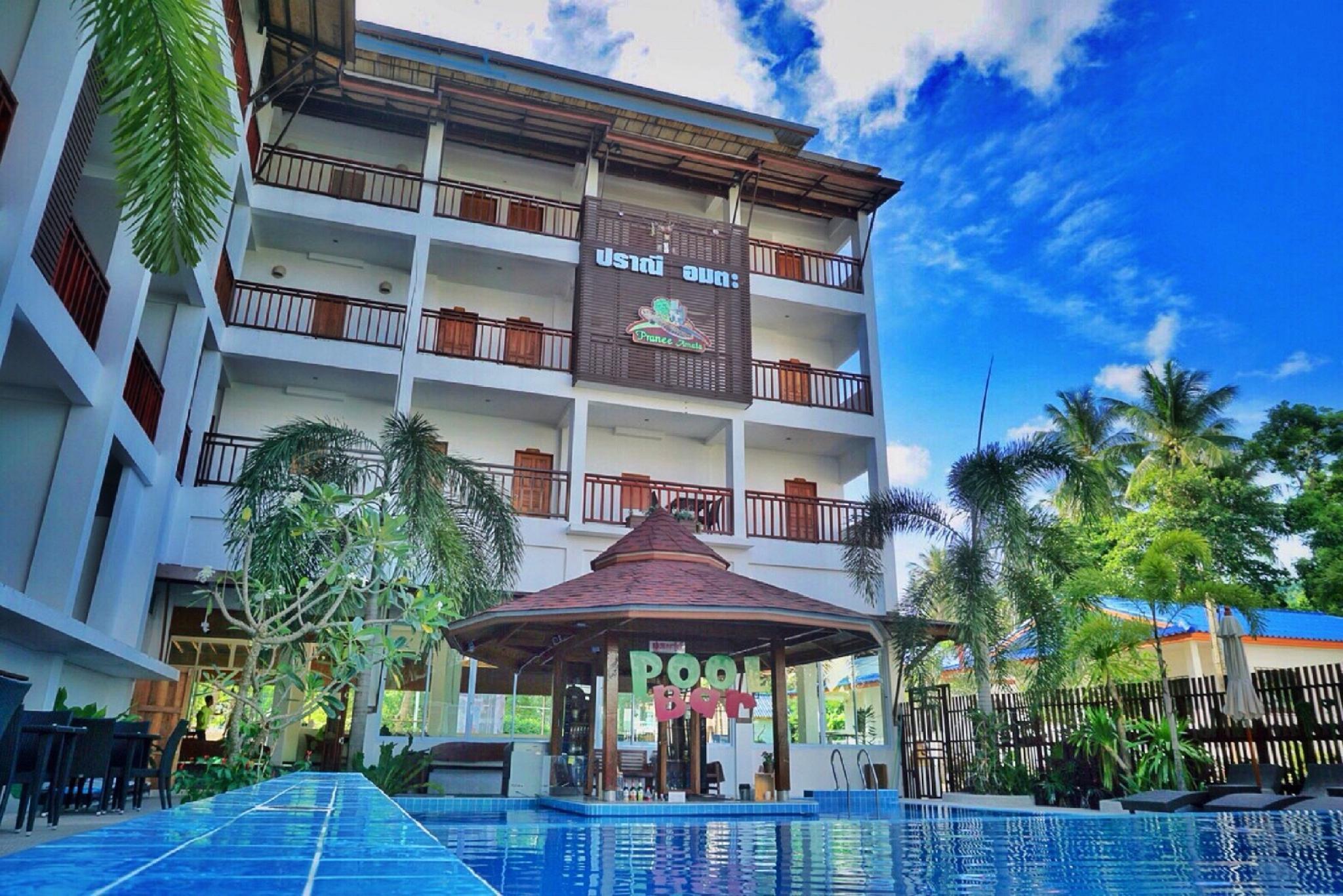 Pranee Amata Hotel โรงแรมปราณี อมตะ