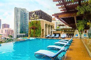 アマランタ ホテル Amaranta Hotel