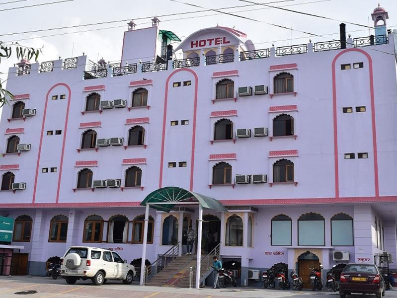 Hotel Cube Inn