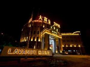 Lavande Hotel Hefei Changjiang West Road Dafuhao Branch