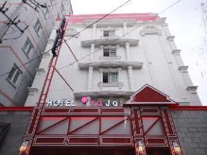 Hotel Yaja Seomyeon 1st