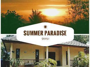 %name Summer Paradise เกาะสมุย