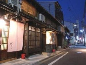 Kyomachiya Guesthouse Chikayoshi