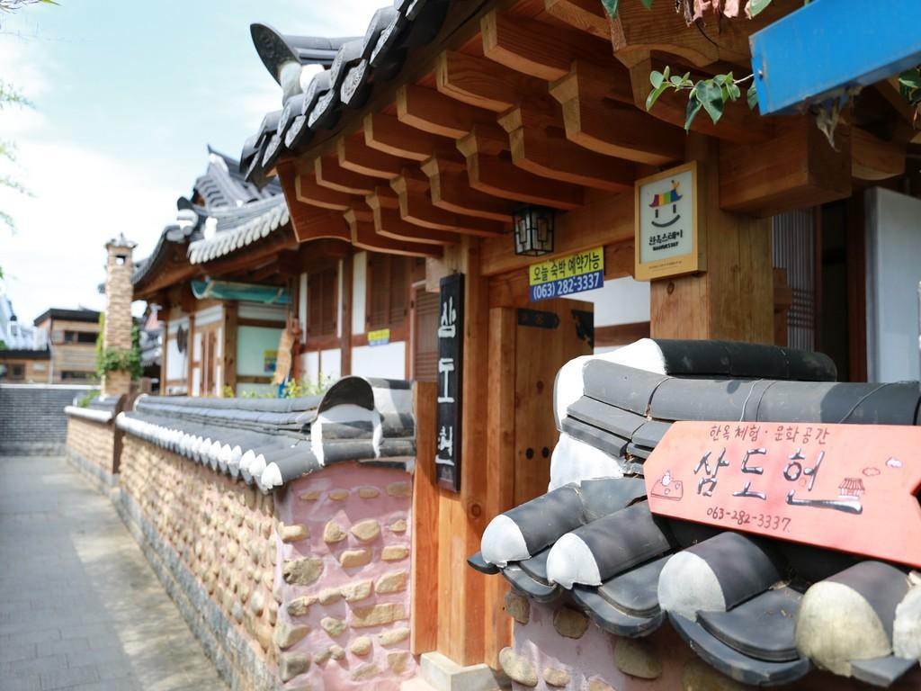 Sam Do Heon Hanok Guest House
