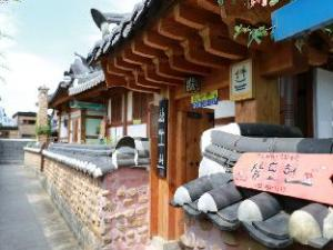 Sam Do Heon Hanok Guest House