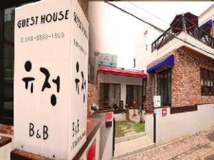 Yujung B&B Guesthouse
