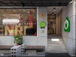 Energy Inn - 1162304,,,agoda.onelink.me,Energy-Inn-,Energy Inn