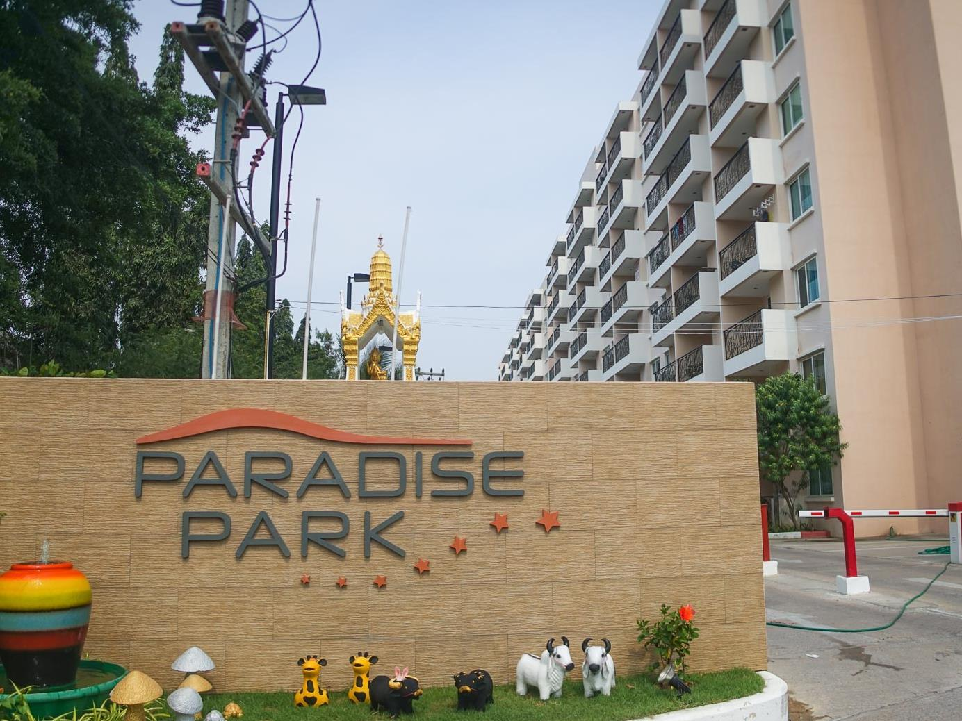 Paradise Park By Mr.Butler