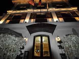 picture 4 of West Loch Park Hotel Vigan