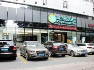 City Comfort Inn Shenzhen Baoan Haiya Branch