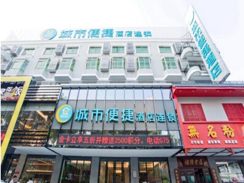 City Comfort Inn Huizhou Danshui South Railway Station 2nd Branch