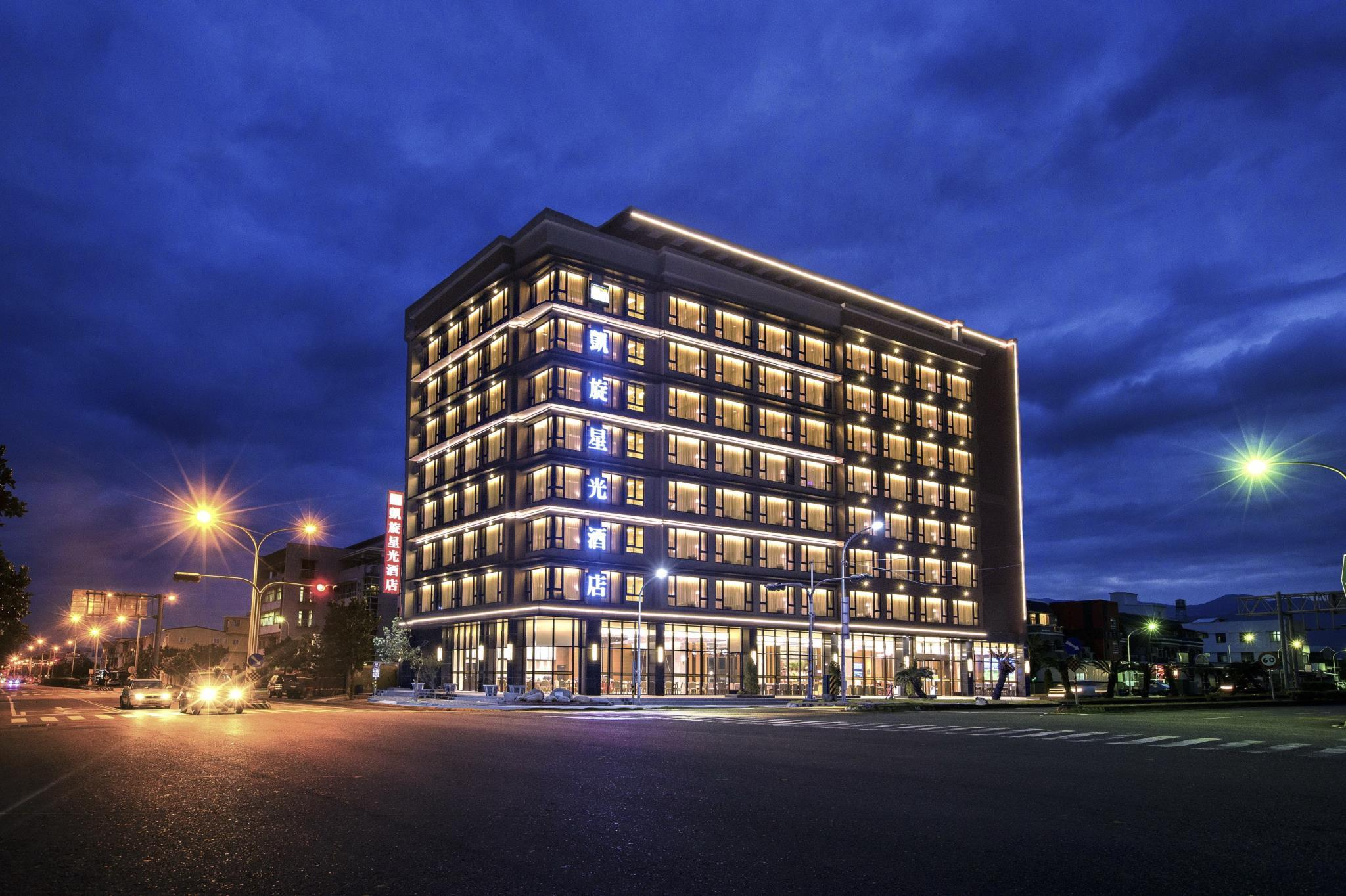 Kai Shen Starlight Hotel