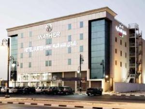 Watheer Lily Hotel Suites