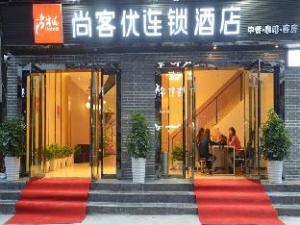 Thank You 99  Hotel Wulingyuan Scenic