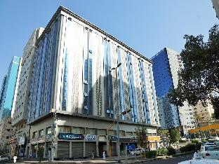 Sakab Al Baraka Hotel