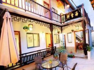 Hai Tang Xuan Hotel